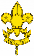 196px-Scout_Association_of_Japan_svg.png