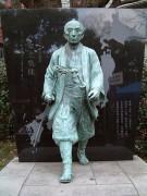 450px-Statue_of_Ino_Tadataka_Tokyo.jpg