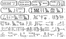 Egyptiska_hieroglyfer_Nordisk_familjebok.png