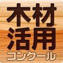 mokukatu_twitter_reasonably_small.jpg