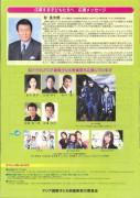 2012-0612-1718_2.jpg