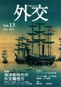 cover_vol13.jpg