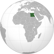 550px-Egypt_orthographic_projection_svg.png