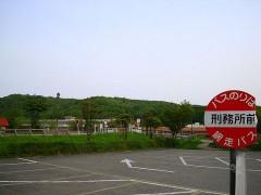 800px-Abashiri_bus_Keimushomae01.jpg