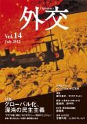 cover_vol14.jpg