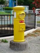 449px-Yellow_Mailbox.jpg