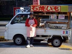 800px-Ishi_yakiimo_truck_by_bitmask_in_Tokyo.jpg