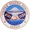 USFJ_Logo_reasonably_small.jpg