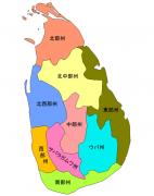 474px-Sri_Lanka_provinces_ja.png