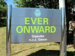 Dohto_UniversityEver_Onward.jpg