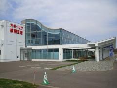 800px-Monbetsu_airport01.JPG