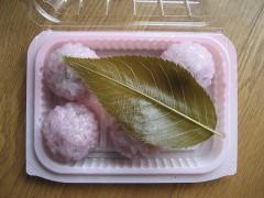 800px-Sakura_mochi.JPG