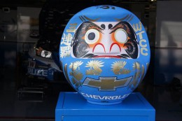 Chevrolet_3-times_chanpion_daruma_2012_WTCC_Race_of_Japan.jpg