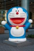 398px-Doraemon_kaminarimon_2_chome.jpg