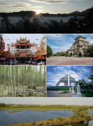 449px-Chiayi_County_Montage.png