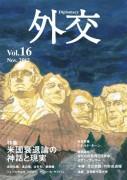 cover_vol16.jpg