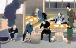 800px-Japanese_bakery-J._M._W._Silver.jpg