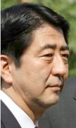 Shinzo_Abe_2006-Nov-18.jpg