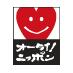 logo_twitter_bigger.jpg