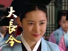 Dae_Jang_Geum_endtitle.png