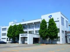 Daisen_city_office_Senboku.JPG