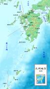 Kyushu-jp_2.png