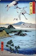 395px-Hiroshige_Wakanoura.jpg