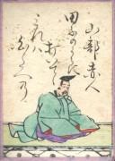 Hyakuninisshu_004.jpg