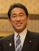 Fumio_Kishida_Minister.jpg