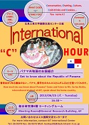 InternationalCHour2013JunePoster.jpg