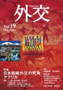 cover_vol19.jpg