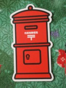 450px-Letter_PostOffice_Original.jpg