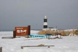 Notoromisaki_cape_Abashiri_Hokkaido_Japan.jpg