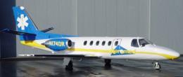 Cessna_Citation_II.jpg
