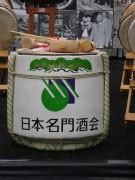 450px-Sake_before_the_kagami_biraki.jpg