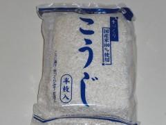 800px-Komekouji_2.jpg