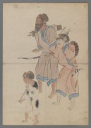 Brooklyn_Museum_-_Ainu_Hunters.jpg
