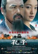 Confucius_movie.jpg