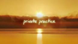 Privatepracticelogo.jpg