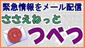 2012-0329-1321.JPG