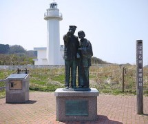 Hajikizaki_lighthouse.jpg
