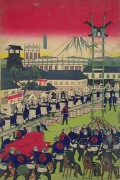 Hiroshige_hikeshi.jpg
