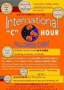 International_C_Hour_2013_October_Poster5.jpg