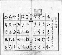 Tuzurizi12.jpg