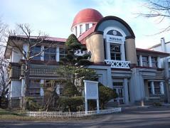 Abashiri_Municipal_Museum.jpg