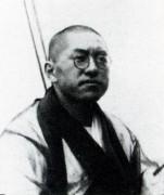 Ogiwara_Seisensui.jpg