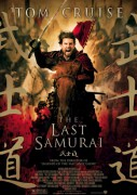The_Last_Samurai.jpg