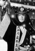 240px-Kshir_Matsumoto_VIII_as_ishi_Kuranosuke_in_Chshin-gura_1954.jpg