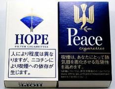 300px-Hopepeace.jpg