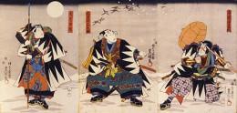 450px-Kanadehon_Chshingura_by_Toyokuni_Utagawa_III.jpg